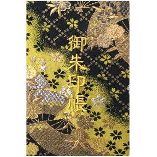 千糸繍院 御朱印帳 西陣織 金襴装丁/刺繍文字 蛇腹式48ページ 芥子扇桜