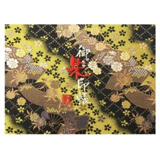 千糸繍院 見開き御朱印帳 西陣織 金襴装丁/刺繍文字 蛇腹式48ページ 芥子扇桜
