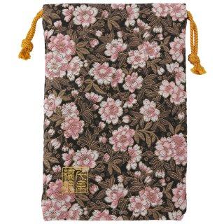 【真鍮ベル付き】千糸繍院 西陣織 金襴 巾着袋(裏地付き) 黒牡丹桜 Mサイズ