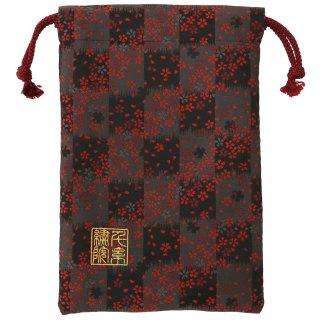 【真鍮ベル付き】千糸繍院 西陣織 金襴 巾着袋(裏地付き) 黒市松小桜 Mサイズ
