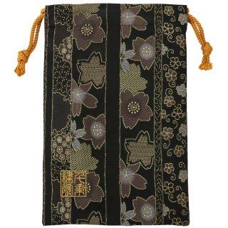 【真鍮ベル付き】千糸繍院 西陣織 金襴 巾着袋(裏地付き) 黒金縞櫻桜 Mサイズ