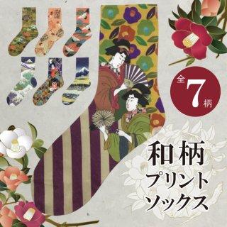 千糸繍院 和柄プリントクルーソックス(23-25cm)