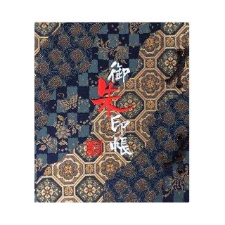 千糸繍院 御朱印ポケットファイル 大判サイズ 藍市松花紋