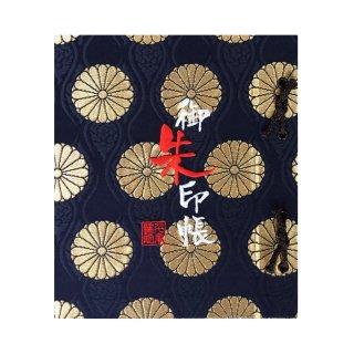 千糸繍院 御朱印ポケットファイル 大判サイズ 紺立涌菊紋