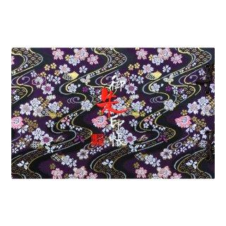 千糸繍院 見開き御朱印ポケットファイル 見開き大判サイズ 紫桜流