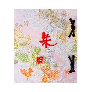 千糸繍院 御朱印ポケットファイル 大判サイズ 白桃扇桜