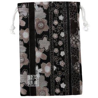 【真鍮ベル付き】千糸繍院 西陣織 金襴 巾着袋(裏地付き) 黒銀縞櫻桜 Mサイズ
