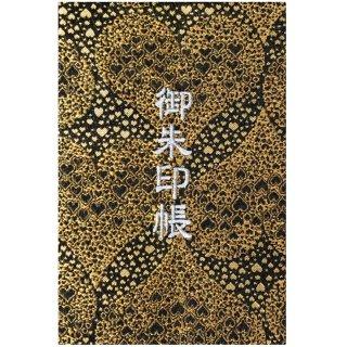 千糸繍院 御朱印帳 西陣織 金襴装丁/刺繍文字 蛇腹式48ページ 黒煌恋花火