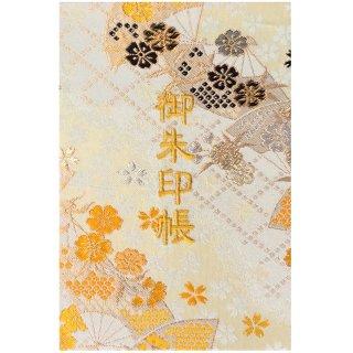 千糸繍院 御朱印帳 西陣織 金襴装丁/刺繍文字 蛇腹式48ページ 真珠扇桜