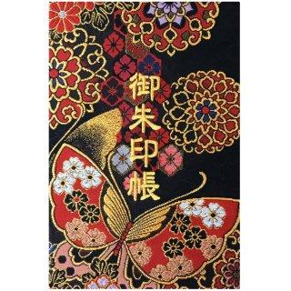 千糸繍院 御朱印帳 西陣織 金襴装丁/刺繍文字 蛇腹式48ページ 紅夜蝶華