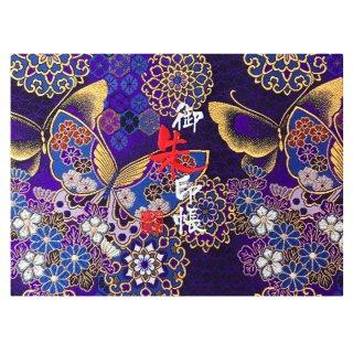 千糸繍院 見開き御朱印帳 西陣織 金襴装丁/刺繍文字 蛇腹式48ページ 紫夜蝶華