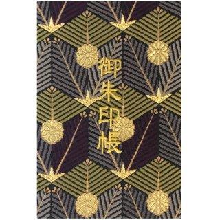 千糸繍院 御朱印帳 西陣織 金襴装丁/刺繍文字 蛇腹式48ページ 紫翠亀甲松