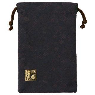【真鍮ベル付き】千糸繍院 西陣織 金襴 巾着袋(裏地付き) 黒七宝花菱紋 Mサイズ