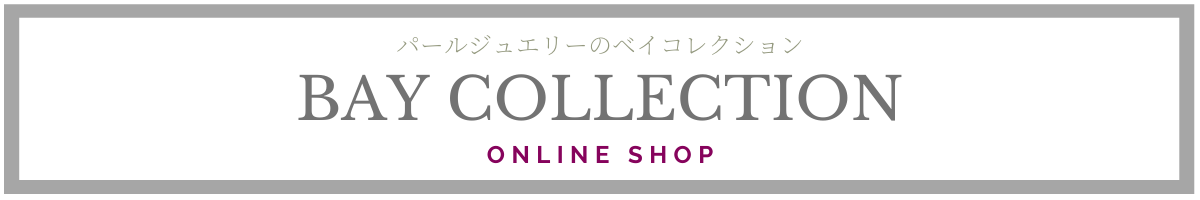 BAY COLLECTION online shop