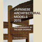ホンマタカシ/ Takashi Homma: Japanese Architectural Models 2015