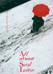 Saul Leiter: All about Saul Leiter ソール・ライターのすべて