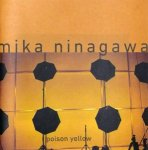 蜷川実花/ Mika Ninagawa: Poison Yellow