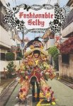 Fashionable Selby(特価品)