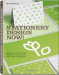 Stationery Design Now!(特価品)