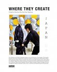 Where They Create JAPAN(特価品)