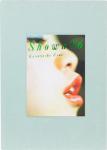 薄井一議: Showa 96 (サイン本)