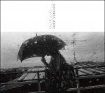 尾仲浩二/ Koji Onaka:Faraway Boat(サイン本)