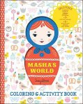 Masha's World: Coloring & Activity Book(特価品)