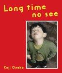 尾仲浩二/ Koji Onaka: Long Time No See