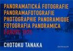 田中長徳: Panoramic Photography(サイン本)