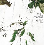 松江泰治: Jp0205(特価品)
