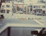 鈴木理策/ Risaku Suzuki: Torii(サイン本)