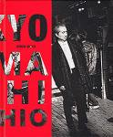 山内道雄/ Michio Yamauchi: 東京 2009-2010
