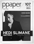 Hedi Slimane (ppaper special 03)