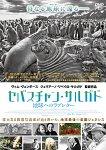 Sebastiao Salgado/Wim Wenders/Juliano Ribeiro Salgado: セバスチャン・サルガド地球へのラブレター(DVD)