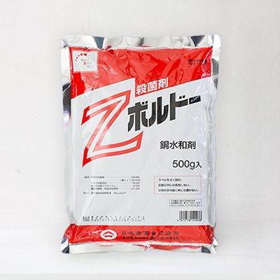 【春腐病・殺菌剤】Zボルドー(銅水和剤)