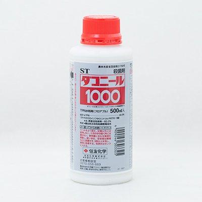 【葉枯病・殺菌剤】ダコニール1000