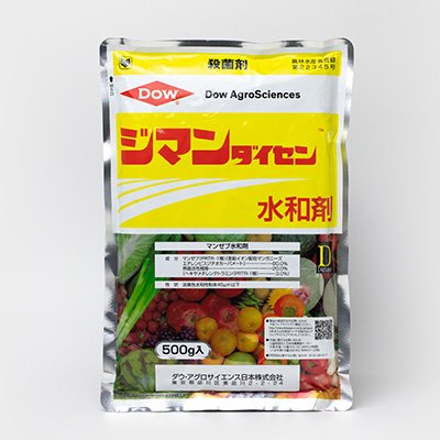 【殺菌剤】ジマンダイセン水和剤