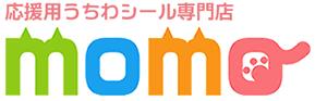 うちわで応援!応援用シール・うちわ専門店MOMO