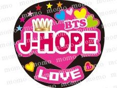 BTS(防弾少年団)★J-HOPE★