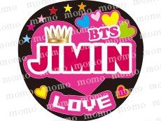 BTS(防弾少年団)★JIMIN★