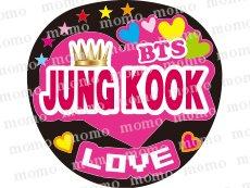 BTS(防弾少年団)★JUNG KOOK★
