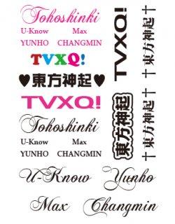 東方神起♪[タトゥーシール](はがきサイズ)応援うちわ文字