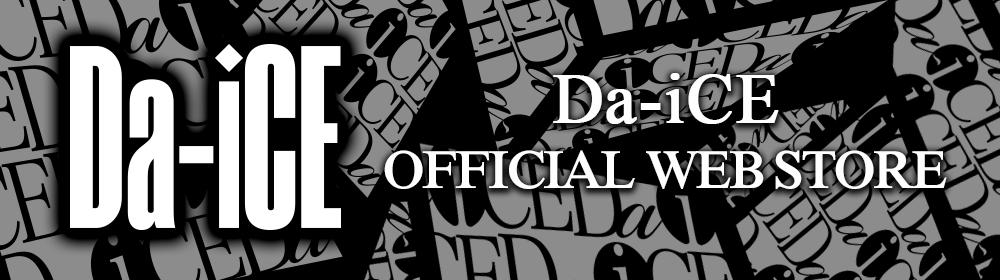 Da-iCE (ダイス) OFFICIAL WEB STORE -オフィシャルグッズ【WEB限定】アイテムも取扱い中!-