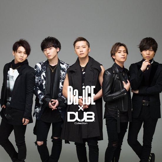 Da-iCE岩岡徹model Dice(ダイス)...