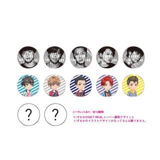 缶バッジ2個セット (全12種類/ランダム)【Da-iCE LIVE TOUR 2017-NEXT PHASE-】