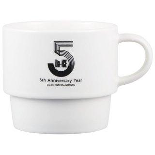 5th Anniversary Year スタッキングマグ ホワイト