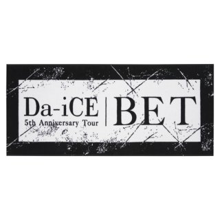BET フェイスタオル【Da-iCE 5th Anniversary Tour -BET-】