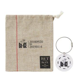 【EC限定】巾着付きコインキーホルダー【Da-iCE 5th Anniversary Tour -BET-】