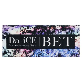 BET フェイスタオル Flower【Da-iCE 5th Anniversary Tour -BET-】
