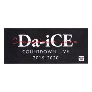 フェイスタオル【Da-iCE COUNTDOWN LIVE 2019-2020】